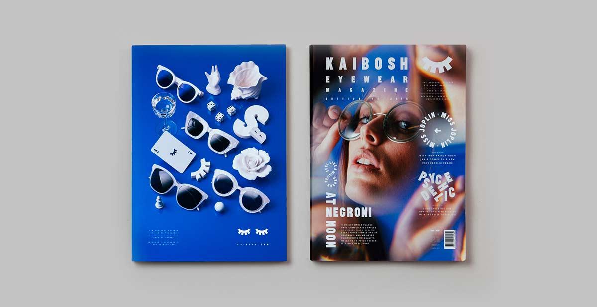 imagen de colores vibrantes tendencias de diseño - More digital colombia - Marketing y publicidad digital